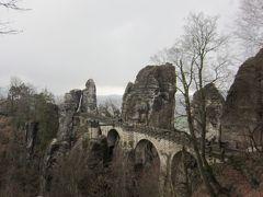 バスタイ橋