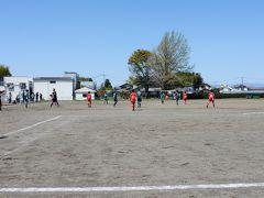 孫のサッカー試合を見に砂川中央グラウンドへ 立川基地跡地の再開発で発展する立川市