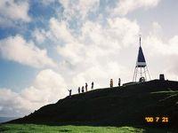 School trip to N.Z. in 2000
