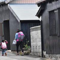 佐久島の黒壁集落をのんびり散策 ~アサリ漁とアートの島2019~(愛知)