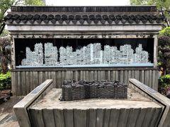 魔窟と呼ばれた九龍城跡はこんなとこ、部屋からシンフォニー・オブ・ライツ♪ マカオ・香港の旅4