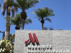 南紀白浜の旅・・・マリオット南紀白浜