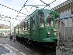 宮の坂駅に静態保存されている江ノ電601号