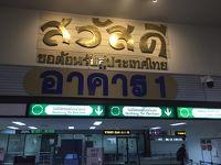 東南アジア2019 �1泊だけバンコク