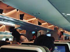 エジプト5日間の旅①~行くまで、飛行機~
