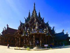 なんじゃ〜こりゃぁ!?、タイのサグラダ..いやモンサン..か、その名もThe Sanctuary of Truth(パタヤ/タイランド)#1