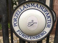 """2013年秋のドイツ4:""""F""""に王冠の商標で知られるフュルステンベルグ窯、トレンデンブルグ城、ザバブルク城を巡る。"""