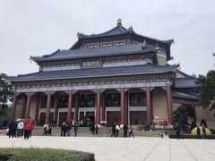 食は広州に在り!中国一のグルメ都市への旅(2018年広州⑪)~越秀公園と中山記念堂を観光~
