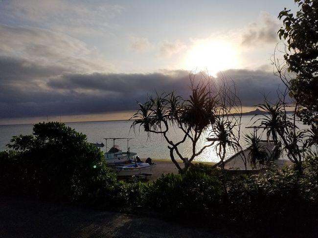 沖縄だけど気分は海外(1日目)