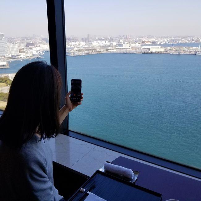 所用のため妹と横浜へ行きました。<br /><br />約束の時間まで有意義に使おう~!と、ランチを予約し周辺を散策をしました。