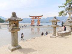 広島でーと  宮島散歩とロープウェイ