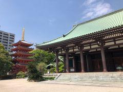 福岡グルメ&まち歩き旅(2日目)