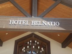 無料送迎バスで行く、あてま高原ベルナティオ1泊2日