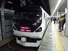 久しぶりのお出かけ 名古屋周辺をブラブラ【その7】おまけ編 羽田に飛び、運転最終日の中央線ホームライナーに乗る