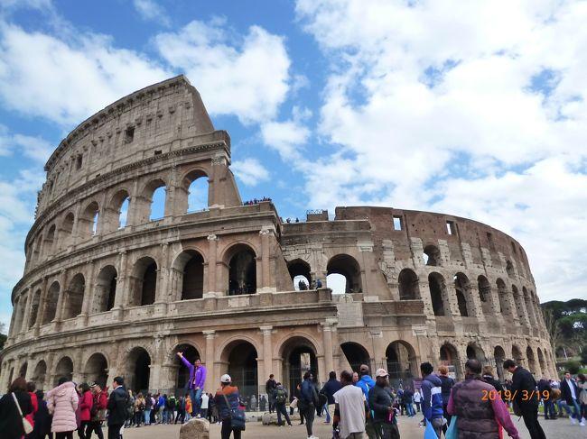 ヨーロッパ母娘旅~娘の手配でローマ5ツ星ホテル、バルセロナ4ツ星ホテルに宿泊。時々失敗談。ドキドキ旅の始りです。18日から22日までローマ、22日から26日バルセロナ。