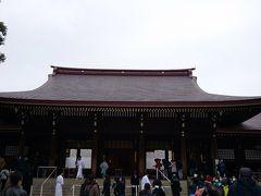 建国記念日の明治神宮