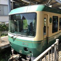2019年4月関東日帰り鉄道旅行4(久しぶりの江ノ電)