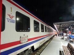 東欧鉄道の旅 その1(イスタンブールからソフィア、バルカン特急に乗って)