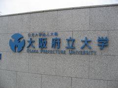学食訪問ー186 大阪府立大学・中百舌鳥キャンパス