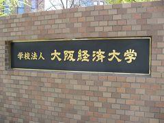 学食訪問ー189 大阪経済大学