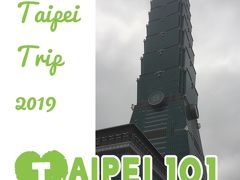 台北にストップオーバーの4泊5日の旅2019年�