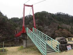 大子温泉・リバーサイド奥久慈福寿荘に宿泊して矢祭山公園へ