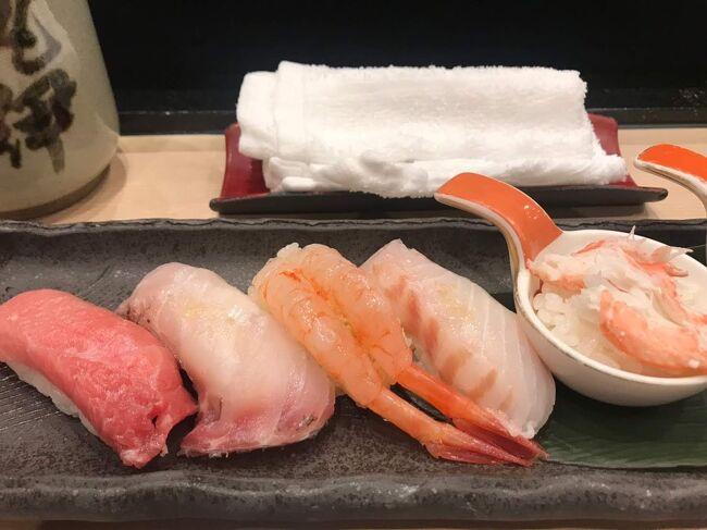 日本海を食べまくり(作成中)