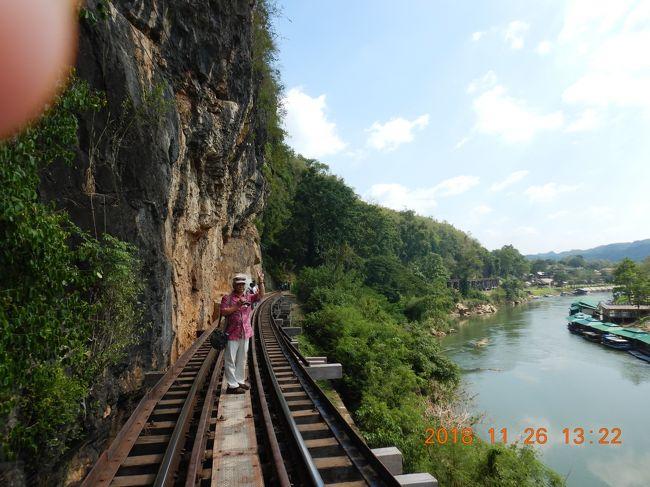 amazing THAILAND! (16)旧日本軍が敷設した泰緬鉄道の木造アルヒル桟道橋を歩いてみた・・・