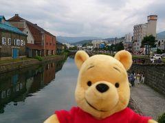2014年9月 小樽運河散策