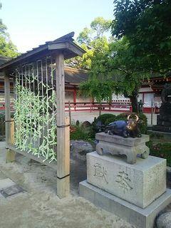 旅名人の九州満喫きっぷで福岡の天神様めぐり