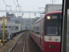 京急三崎口へ展望席の旅(2)京急蒲田ー横浜