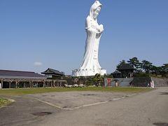 祈りの里 会津村へ行きました。