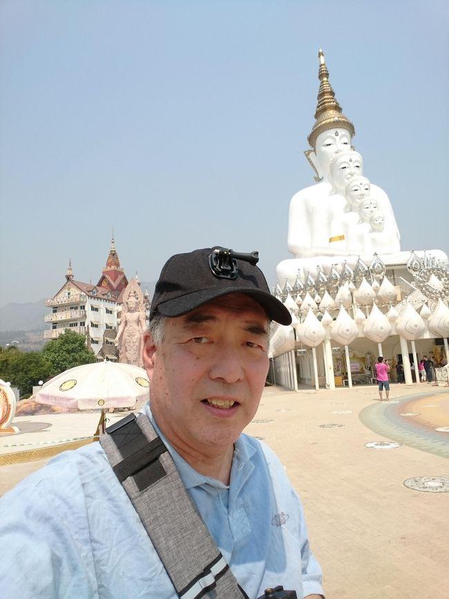 還暦記念タイ一人旅2日目です。タイ北部のピサヌローク からHISさんのツアーでカオコー 方面へ行きます。<br />タイの歴史に触れた1日でした。