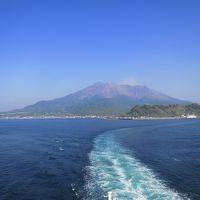 JALのどこかにマイルで鹿児島日帰り旅行