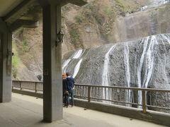 奥久慈・大子の月待の滝と袋田の滝を見る