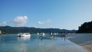 4月の沖縄の風を感じに①(石垣島、竹富島)