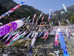 3・6歳児連れ、熊本の友人家族を訪ねて3泊4日:杖立、黒川、内牧温泉編