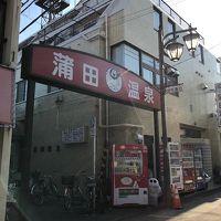 東京で色々銭湯巡ってみた【4月編】