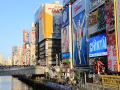 タイ人団体ツアーの添乗で大阪・京都・奈良・神戸へ
