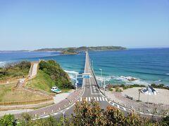 平成最後のツーリング ①  GW・先取9日間 西日本2850Km ブログ: