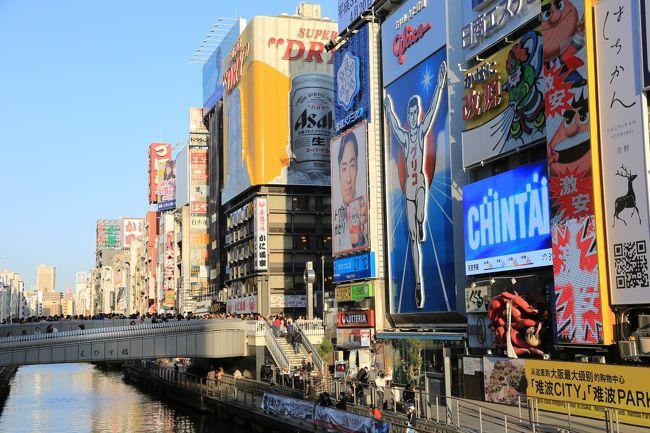 タイ人団体ツアー39名の添乗員として京都・大阪・奈良・神戸と巡る4泊6日ツアーに行ってきました。大阪周辺を周るコースのご希望で見どころを回っております。タイ人ツアーでは普通はタイ人が添乗員として行くのですが予定していた人が病気の為急遽私が行くことになりました。まぁ大阪に住んでたのでこの辺りはお手の物ですからね!<br /><br />&lt;今回のスケジュール&gt;<br />4月18日夜ドンムアン空港にてチェックイン<br />4月19日 XJ612便にてバンコクドンムアン空港から大阪関西空港へ (1時間遅れ)<br /> 朝10:00頃到着しバスと合流、そのまま真っすぐ京都市内の昼食会場へ向かいます。<br /> 京都市内にて昼食<br /> 金閣寺、清水寺、伏見稲荷と観光しましたが、時間が足りません!<br /> 夕食は大阪市内の新世界にて「お好み焼きセット」の両理<br /> 21時頃にホテルへ<br /> &lt;ドーミーイン・プレミア北浜宿泊&gt;<br />4月20日 朝9時発にて観光へ出発<br /> 奈良・東大寺の見学、バス駐車場が高畑の為、結構な距離を歩く<br /> バスの場合だと事前に駐車場の予約が必要とのこと。注意しよう<br /> 東大寺近辺・若草山、鹿とたわむれる<br /> 大阪市内にて昼食<br /> 大阪城の見学、バス駐車場からは結構歩くが桜がまだ咲いていたので丁度良い感じ<br /> 大阪城は外観のみ見学する<br /> 黒門市場を軽く見てから、歩いて心斎橋のメインである戎橋まで行く<br /> 戎橋のグリコ、カニ道楽周辺にて2時間程度の自由行動<br /> 夕食は千日前にて<br /> 20時頃にはホテルへ戻る<br /> &lt;ドーミーイン・プレミア北浜宿泊&gt;<br />4月21日 朝8時にチェックアウトして観光へ<br /> 京都・嵐山の竹林見学<br /> 六甲山山頂にて昼食<br /> 六甲・有馬ロープーウェイにて有馬温泉へ<br /> 有馬温泉で足湯体験<br /> 有馬から三ノ宮へ行き夕食<br /> &lt;神戸ポートピアホテル宿泊&gt;<br />4月22日 朝8時出発で観光へ<br /> 箕面公園へ、箕面の滝見学<br /> 三ノ宮に戻り昼食<br /> メリケンパークでポートタワーの見学<br /> 神戸南京町を見学<br /> 関空近くのりんくうアウトレットで自由行動<br /> 夕食は焼き肉ブッフェ<br /> &lt;泉佐野センターホテル宿泊&gt;<br />4月23日 朝7時出発<br /> バスにて関西空港へ<br /> エア・アジアのチェックイン<br /> XJ613便9:45発にてバンコク・ドンムアン空港へ<br /> 13:50頃ドンムアン空港到着<br /><br />なかなか楽しいツアーになりました。<br />忘れ物をしても、物がきちんと出てくるのは日本だなぁと思いました。<br />時間に非常に細かいの日本だなぁと感じましたね!<br /><br /><br /><br /><br /><br />