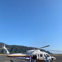 新中央航空と東邦航空と全日空で行く伊豆諸島アイランドホッピング(三宅島・御蔵島・八丈島編)