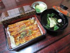 小江戸川越の老舗「東屋」でうな重と柳川鍋
