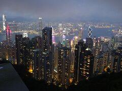 香港航空ビジネスクラスで行く 香港3泊4日の男旅 2日目