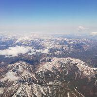 羽田空港→伊丹空港→青森空港→羽田空港で出かけてきました。