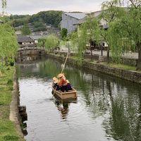 旬の花々・古き良き時代の街並み風景 広島〜尾道〜倉敷へNo.�