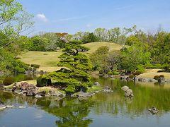 万博公園へチューリップを見に行きました 日本庭園編 中巻。