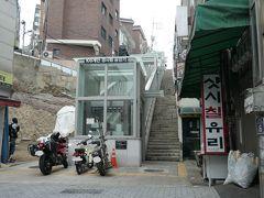 韓国61回目 ~108ハヌル階段・緑莎坪駅 ⑤ ~