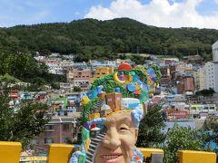コスタネオロマンティカで西日本巡りNo.5 (4日目) 釜山 甘川文化村へ