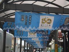 東京散歩 没後150年土方歳三・新撰組を巡る 日野駅から高幡不動尊へ歩きました。
